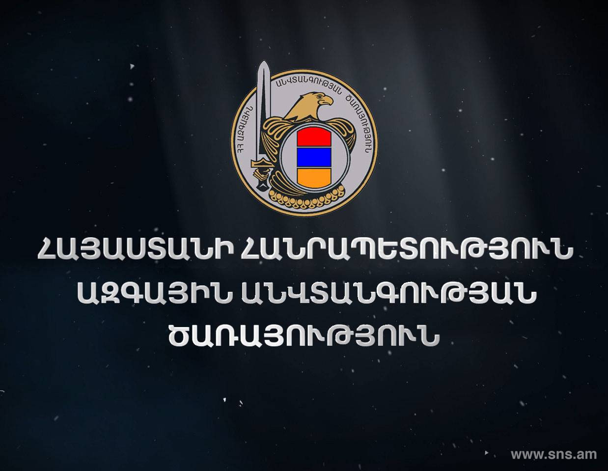 The National Security Service is not Registered in any Social web Network