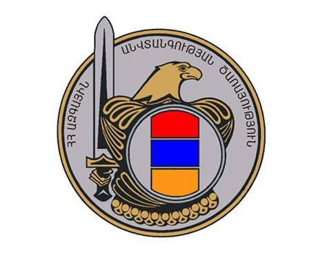 Citizen of the Republic of Armenia, internationally wanted since 2001, found by RA NSS officers
