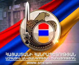 RA National Security Service Expects to Receive Public Support